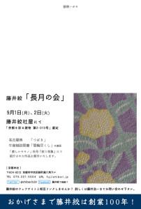 2014.8 京都DMol-03