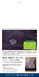 2015.10 京都 DM
